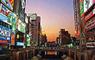Записи admin.  Постоянная ссылка на Япония, в которой должен побывать каждый.